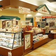 スィートガーデン 三田フラワータウン店