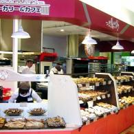 阪急ベーカリー&カフェ 三田フラワータウン店