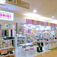 クラフトハート トーカイ 三田フローラ88店