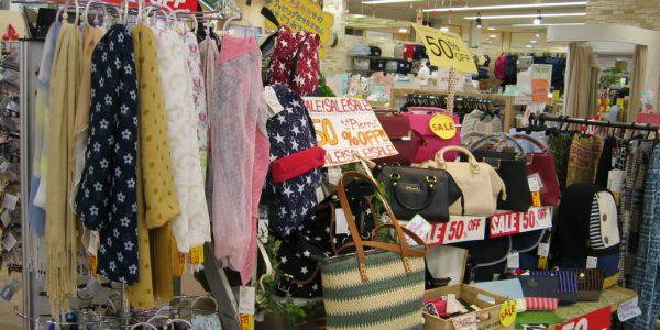 ★ぴえろ三田店★セール真っ只中☆ミ