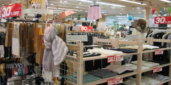 ★ぴえろ三田店★SALE・SALE☆ミ