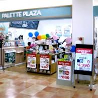 パレットプラザ フローラ三田店