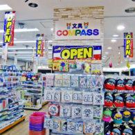 コンパス三田店